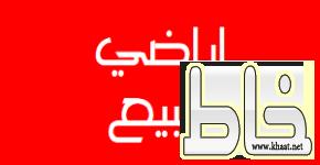 للبيع ارض في حي الحرازات بمدينة جدة