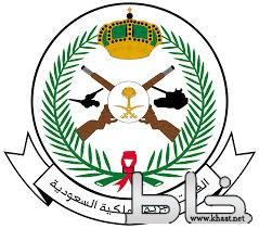 القوات البرية تُعلن عن فتح باب القبول في وحدات المظليين والقوات الخاصة