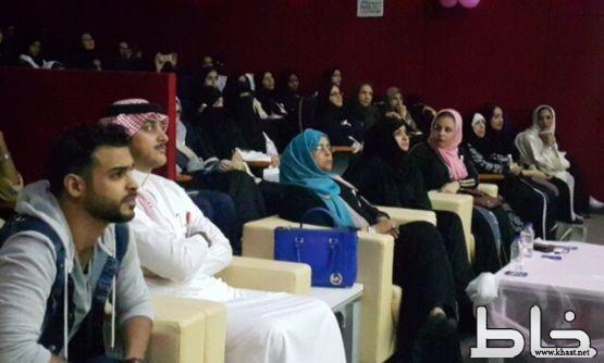 5 فتيات سعوديات يطلقن  اول برنامج  مجتمعي  لمحاربة السرطان