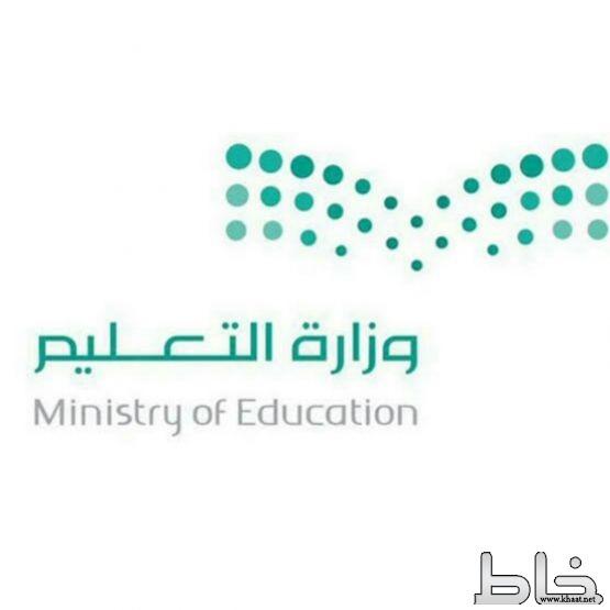 طالبات في احد ثربان يتغيبن عن مدارسهن لعدم توفر وسيلة نقل
