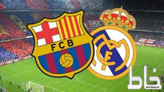 الجمعة المقبل.. برشلونة وريال مدريد يلعبان في الرياض