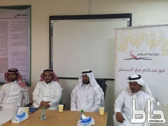 مدرسة الملك عبدالله وربوعية السلام تنضمان مسابقة انشادية للطلاب