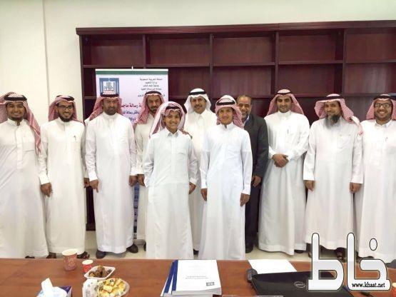 درجة الماجستير بامتياز مع مرتبة الشرف الأولى للاستاذ حسن محمد الشهري