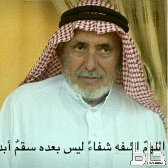 والد الاعلامي احمد الشهري يرقد على السرير الابيض