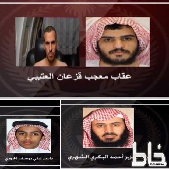 #وزارة_الداخلية تعلن القبض على المطلوب عقاب العتيبي ومقتل البكري والحودي