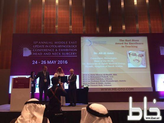 الدكتور : علي العمري يحصل على افضل مدرب في الشرق الاوسط لجراحات قاع الجمجمة