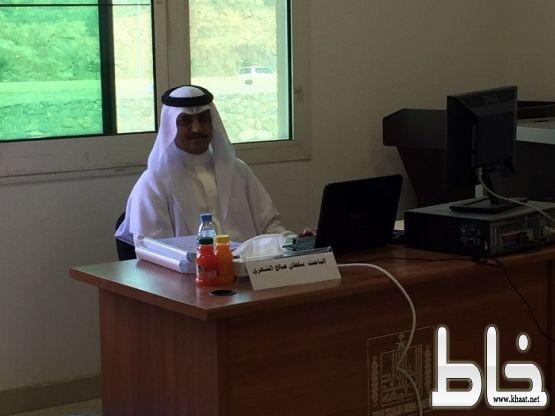 """الدكتوراة لــ """" سلطان صالح محمد الشهري """" من قبيلة ال عبيد عبس"""