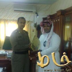 منتديات خاط تهنئ المقدم العمري بمناسبة تعيينه مديرا لشرطة المجاردة