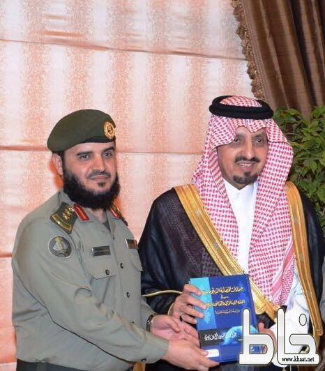 امير منطقة عسير يتسلم نسخه من كتاب الحصانة الدبلوماسية للعقيد ال هادي