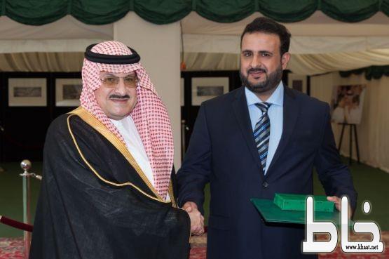الدكتور فواز الشهري يحصل على مكافأة افضل بحث دكتوراة في ادارة المشاريع