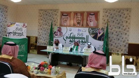محافظة بارق تتزين بالشعر والأدب في أمسية الوطن برعاية المحافظ