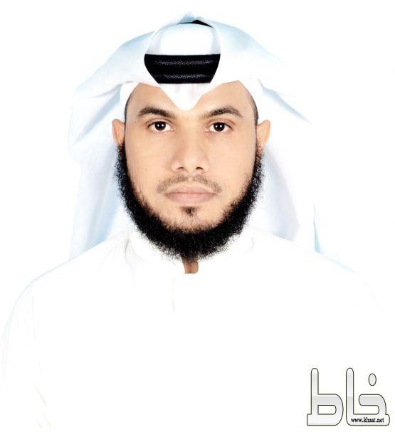 العماري محاضرا متعاونا بجامعة الملك خالد