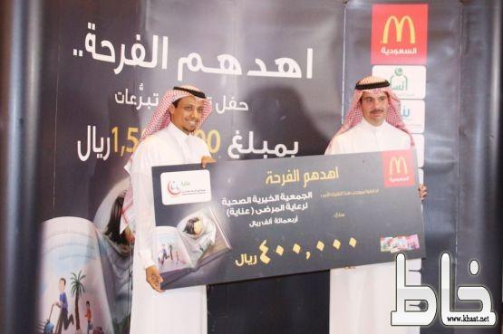 """400 ألف لجمعية """" عناية """" من شركة الرياض العالمية للأغذية لإنشاء عيادة قلب أطفال"""