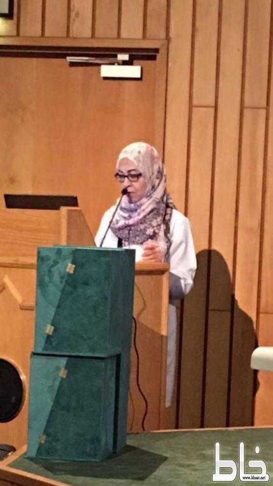 مدير عام التمريض بوزارة الصحة تشارك بورقة علمية خلال يوم المهنة .