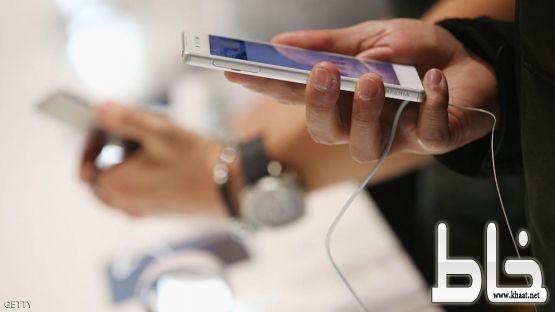 هل تعرف كم مرة تطالع شاشة هاتفك في اليوم؟