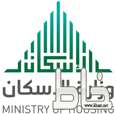 الجريدة الرسمية تنشر تفاصيل قرار «الوزراء» بتعديلات الدعم السكني