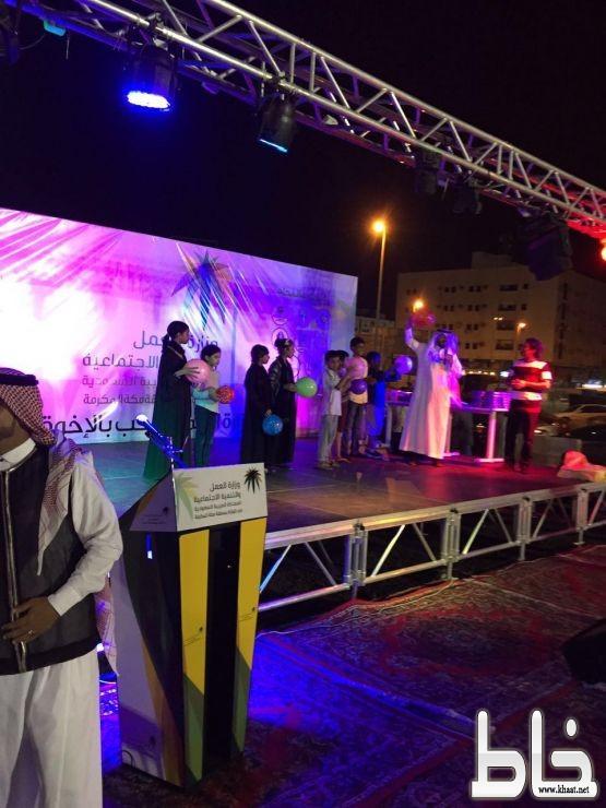 فرع وزارة العمل والتنمية الأجتماعية بمنطقة مكة يقيم برنامج ترفيهي للأطفال