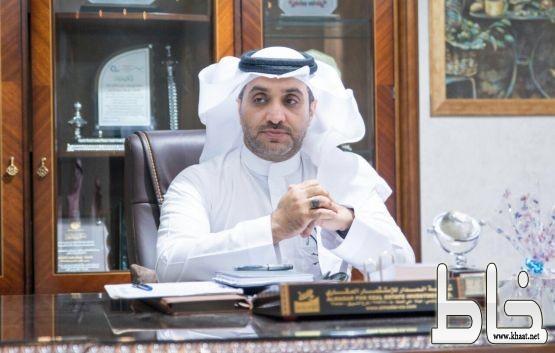 كرات مديرا لمكتب التعليم بالصفا