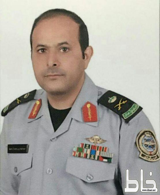 اللواء العمري  يشكر خادم الحرمين على تعيينه عضواً بمجلس الشورى