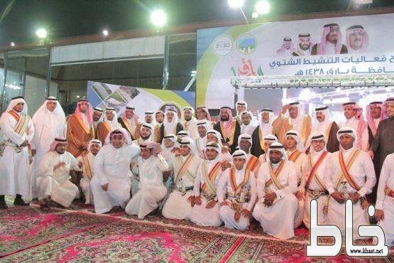 انطلاق مهرجان محافظة #بارق برعاية بن حموض وبإبداع وتميز أبناء بارق وتكريم الشهداء