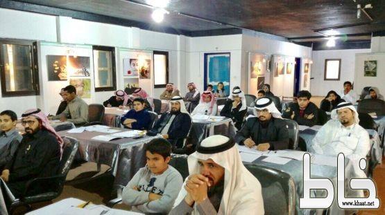 جمعية الثقافه والفنون بأبها تقيم دوره للخط العربي
