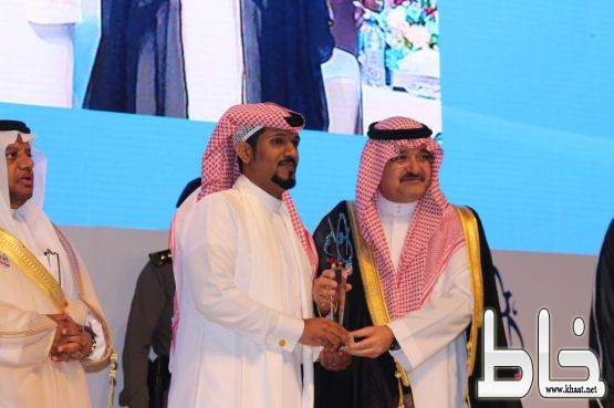 بالصور : مشعل بن ماجد يتوج الفائزين والفائزات بجائزة #جدة للمعلم المتميز الخامسة