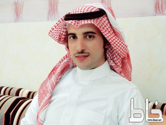 عوض محمد الشهري يحصل على البكالوريوس في الإدارة الصحية والمستشفيات