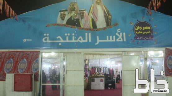 """العمرة"""" 41 بوثاً للأسر المنتجة في مهرجان خميس مشيط للترفية والتسوق"""