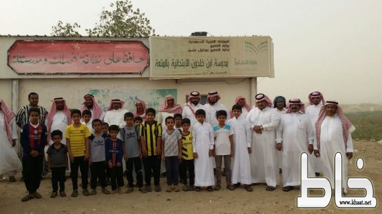 مواطنون بمحافظة بارق يناشدون ولاة الٱمر ووزير التعليم بإبقاء مدرستهم ويتبرعون بالمبنى مجاناً