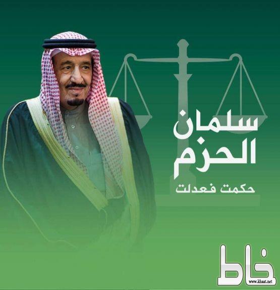 بأمر الملك.. السجن فورًا للأمير سعود بن عبدالعزيز بن مساعد آل سعود وجميع شركائه