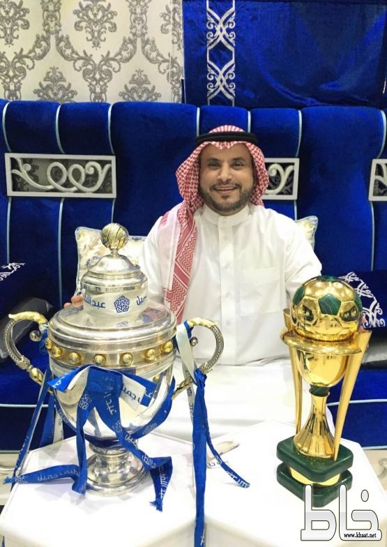 كأسي الملك والدوري في منزل عضو شرف نادي الهلال جابر الشهري