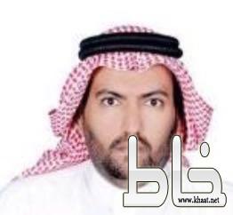 د. الشهري مشرفاً على فرع جامعة الملك خالد بـ تهامة