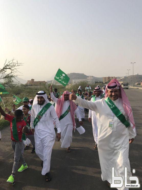مدرسة سعد بن ابي وقاص بالمجاردة تحتفل باليوم الوطني على طريقتها