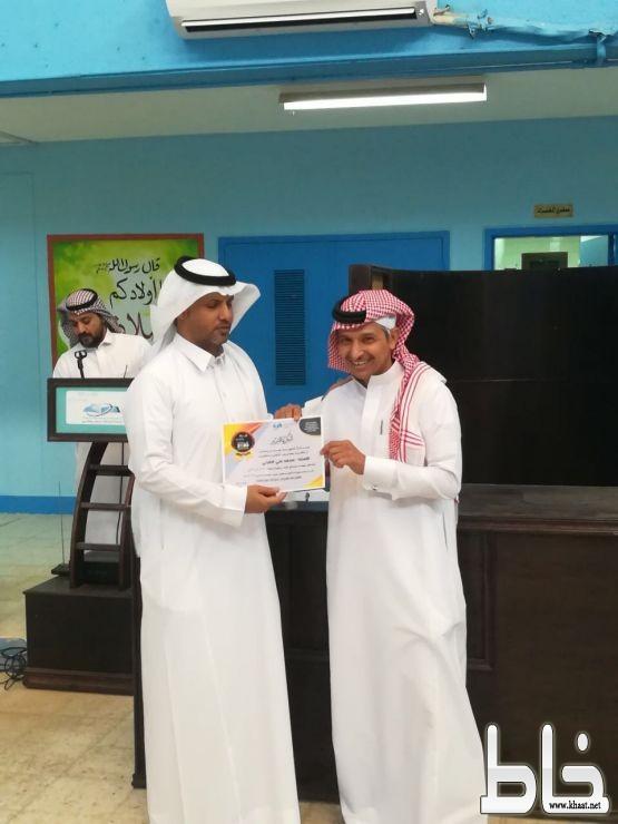 ثانوية عمار بن ياسر تكرم الطلاب المشاركين في مسابقات الأولمبياد