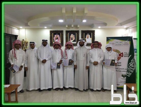 تكريم سفراء الجودة بمدرسة الملك عبدالله بخاط بمناسبة يوم الجودة العالمي