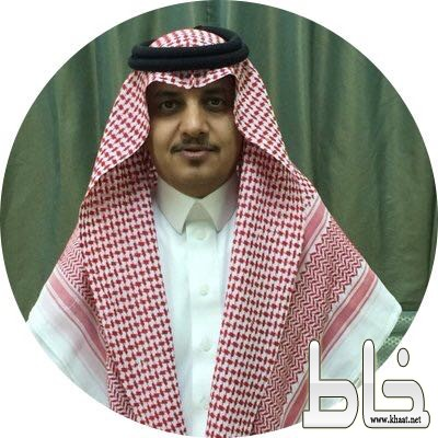 الدكتور سلطان الشهري أميناً لمجلس إدارة الجمعية السعودية للمعلم بجامعة الملك خالد