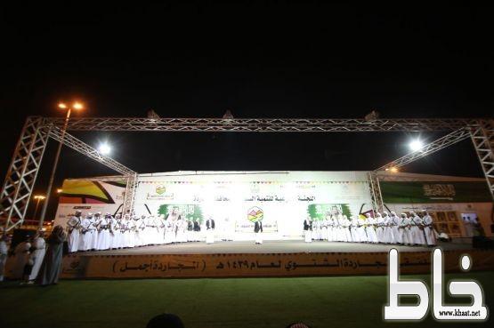 آل حموض يشرف حفل فرقة سيوف محافظة المجاردة بمتابعة جماهيرية كبيرة