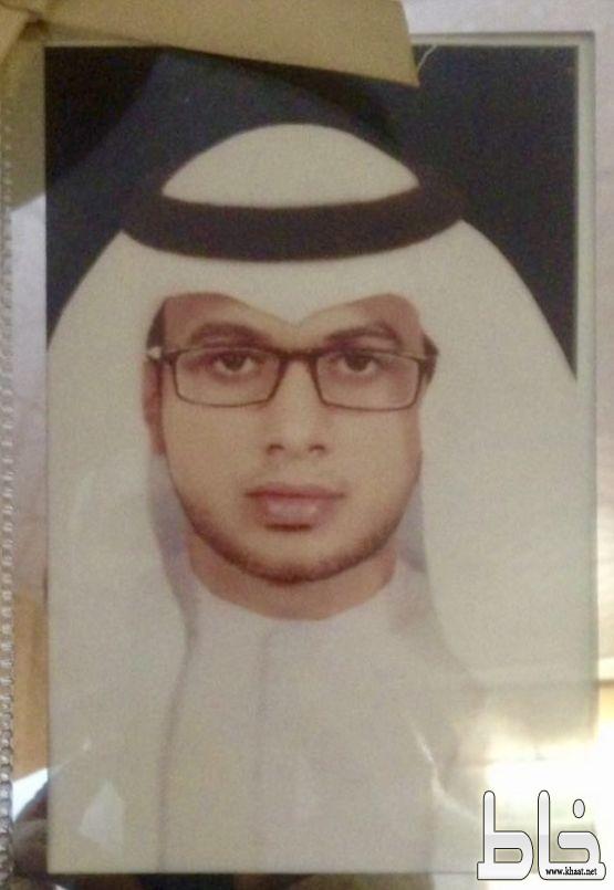 درجة البكالوريوس في الرياضيات للاستاذ فهد البارقي