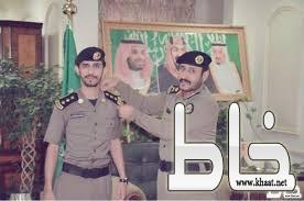 اللواء الجلعود يقلد النقيب عبدالله العمري رتبته الجديدة