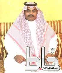 ناصر آل زين يحتفل بقرانه
