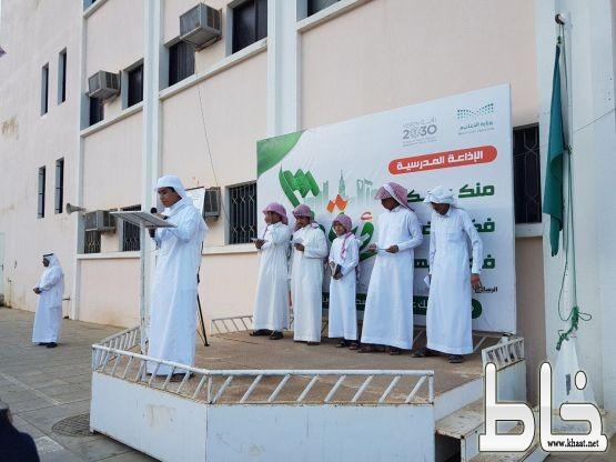 الارشاد الطلابي بمدرسة الملك عبدالله بخاط ينفذ اذاعة صباحية عن ( الرفق)