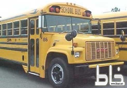 سائقي نقل طالبات مدارس خاط يعانون من تأخر صرف مستحقاتهم