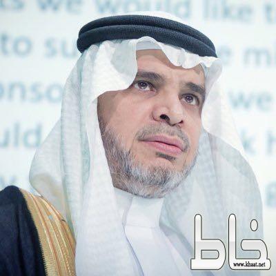 *الثلاثاء المقبل جدة تحتضن فعاليات مؤتمر الخليج السابع تحت شعار من الخطط الى الواقع