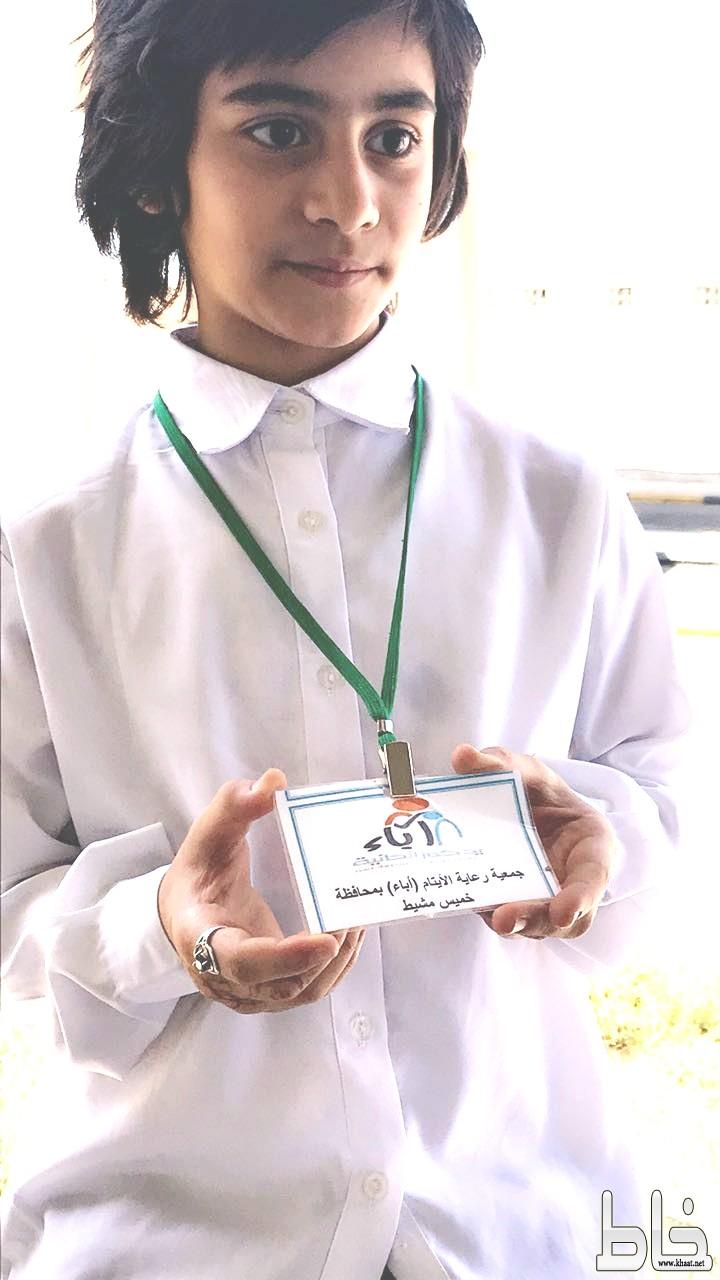 """وفد القسم النسائي بجمعية """" آباء """" يزور مرضى الكلى في خميس مشيط*"""