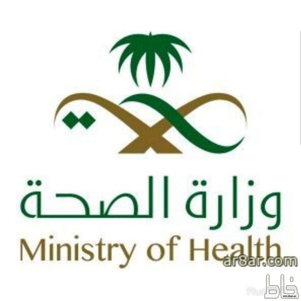 مركز السكري بالقنفذة يقدم خدماته من خلال عيادات متخصصة