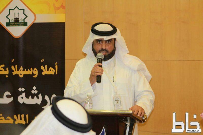 المجلس التنسيقي لمؤسسات خدمة حجاج الداخل يعقد جمعيته العمومية السادسة اليوم