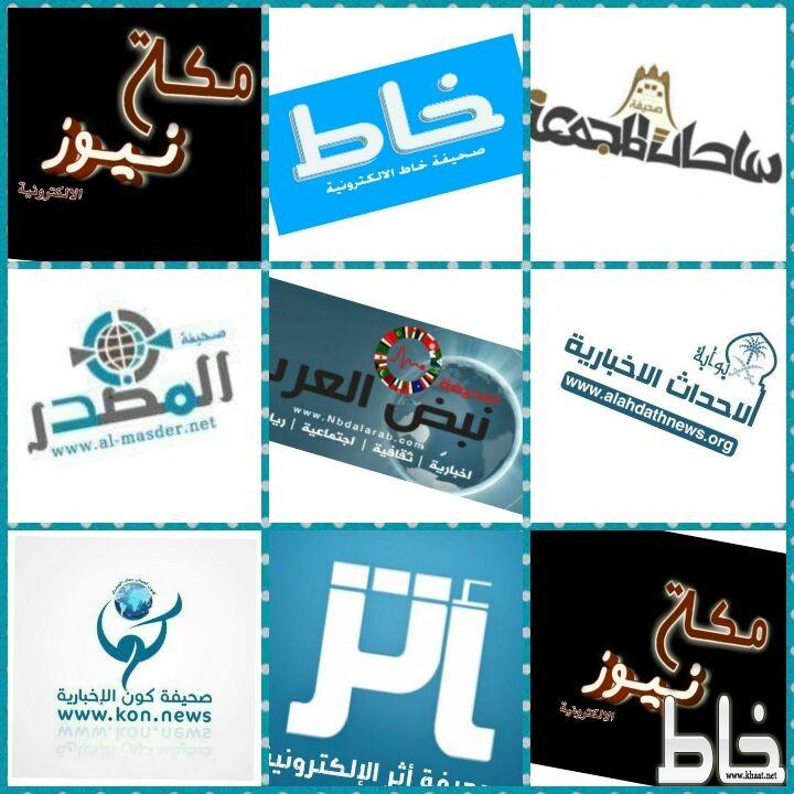بأكثر من ٥٠٠ خبر ٥٠ صحيفة ورقية والكترونية غطت فعاليات مهرجان المعرفة الشهر الماضي