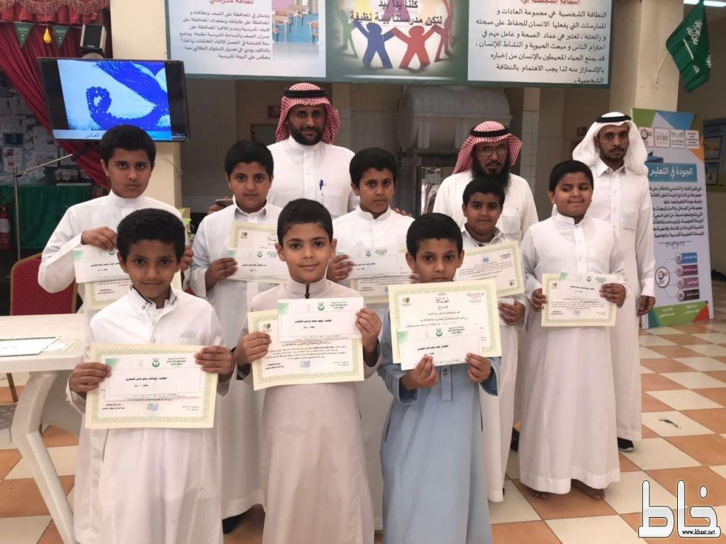 جمعية تحفيظ القران الكريم تكرم طلابها في مدارسهم