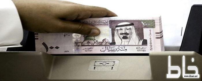إيداع 1.9 مليار معاشات ضمانية وبدل غلاء معيشة