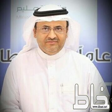 المشرف التربوي ظافر علي داحش مع فريق الاجتماعيات يشارك في مؤتمر الجمعية التاريخية